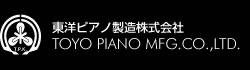 東洋ピアノ製造株式会社(アポロ・スタインウェイ中古・ヨーロッパピアノ)|株式会社ピアノギャラリー(スタインウェイ・ボストン・エセックス東海地区正規特約店)|PIARA(ピアラ)ピアノグレード・コンクール
