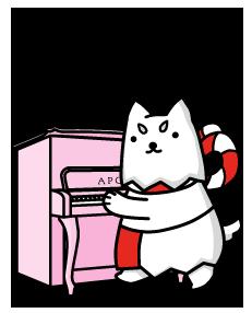 しっぺい ピアノ
