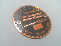 メダル(真鍮)