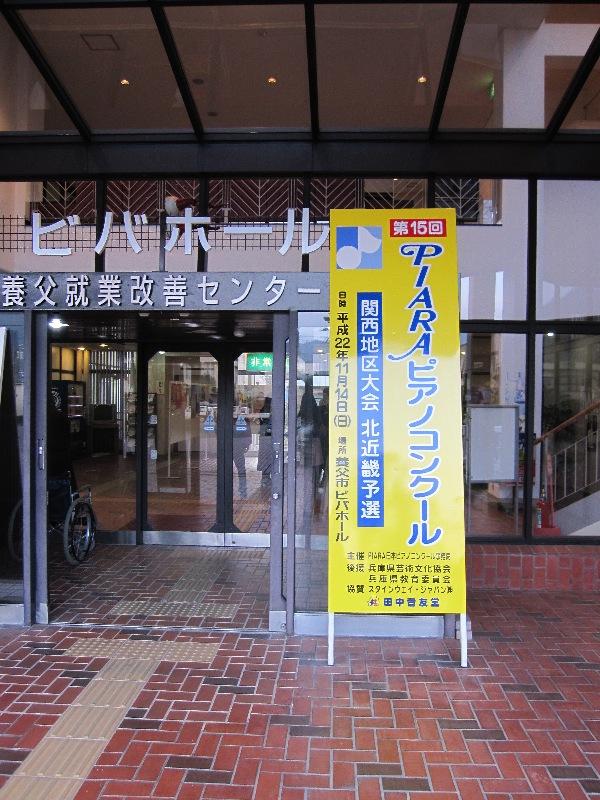 会場入口.JPG